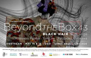 Beyond the Box 4.3 – Black Hair E {m} urge